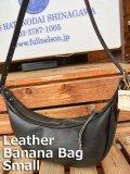 FULLNELSON Leather Banana Bag Small フルネルソン別注 BagBlow レザーバナナショルダーバッグスモール