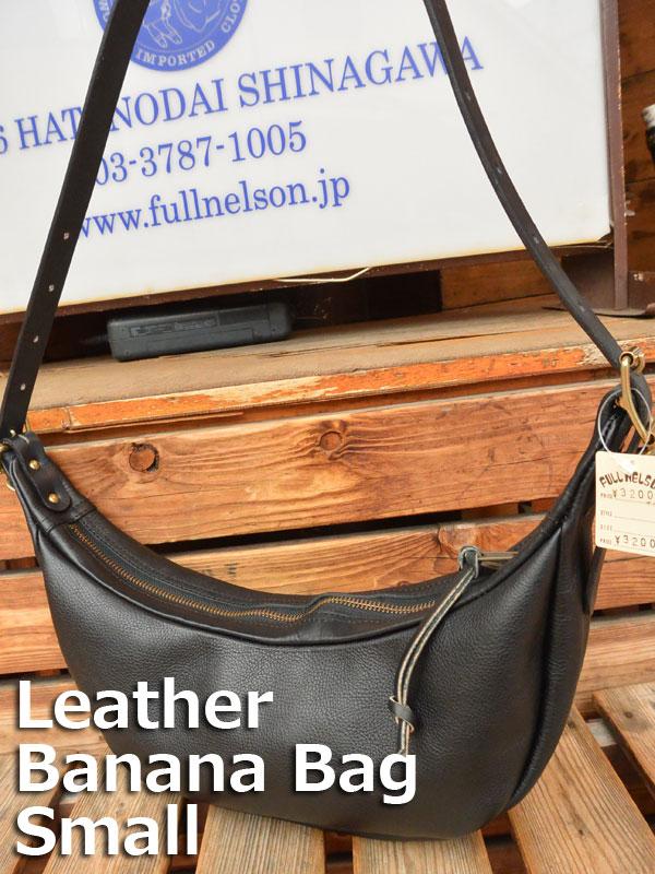 画像1: FULLNELSON Leather Banana Bag Small フルネルソン別注 BagBlow レザーバナナショルダーバッグスモール