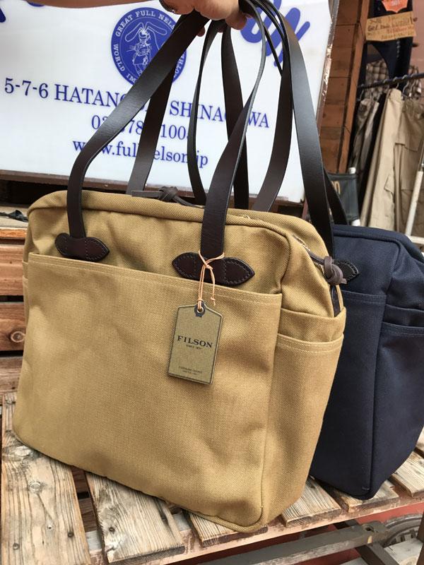 画像1: FILSON Tote Bag With Zipper フィルソン ジッパー付きトートバッグ