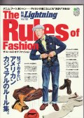 2013 別冊LIGHTNING ライトニングRules of Fashion