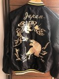 """TAILOR TOYO (テーラー東洋) Early 1950s Style Acetate Souvenir Jacket """"EAGLE"""" × """"DRAGON & TIGER"""""""