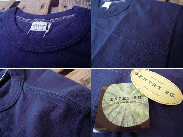 画像3: ENTRY SG エントリー REMEDY 5分袖 フットボールTシャツ