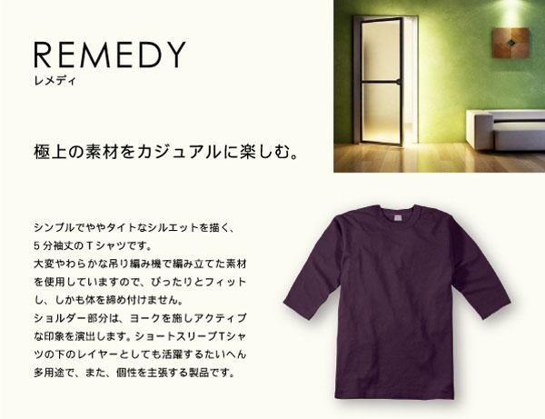 画像1: ENTRY SG エントリー REMEDY 5分袖 フットボールTシャツ