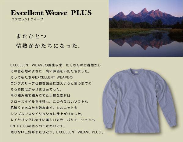 画像1: ENTRY SG エントリーExcellent weave PLUS 長袖 Tシャツ