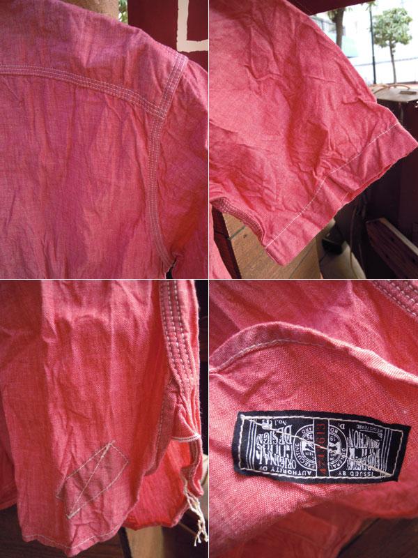 画像4: F.O.B FACTORY エフオービーファクトリーH/Sシャンブレーワークシャツ RED