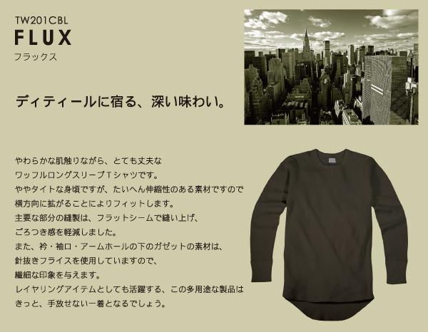 画像1: ENTRY SG エントリーFLUX 長袖 ワッフルTシャツ