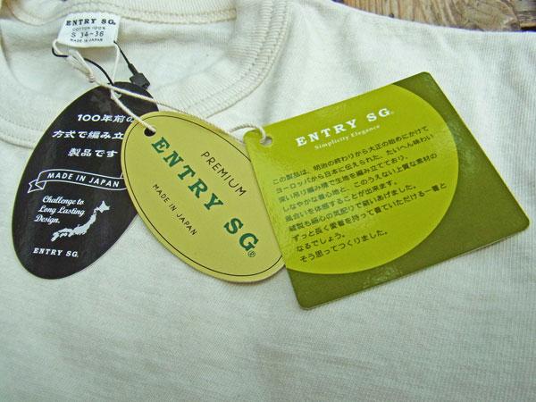 画像5: Entry SG POCKET TEE SHIRT エントリー ポケットTシャツTIJUANA