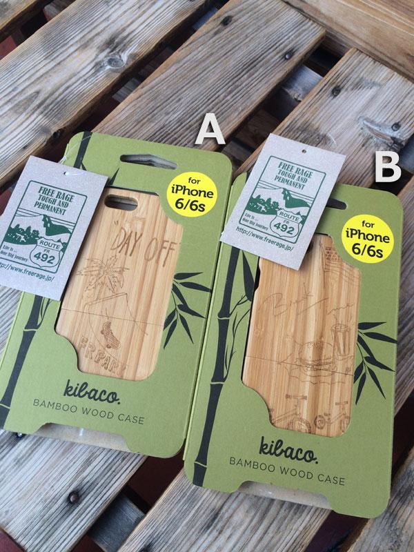 画像1: Free Rage Bamboo Wood フリーレイジ バンブーiPhone 6/6S Case