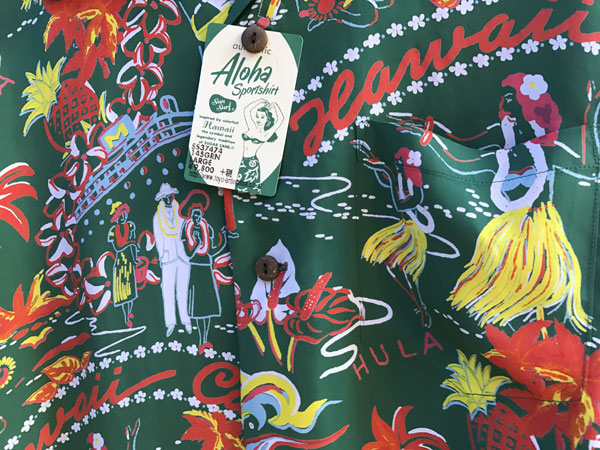 画像4: SUN SURF サンサーフ アロハシャツ S/S HAWAIIAN SHIRT「HAWAII CALLS」