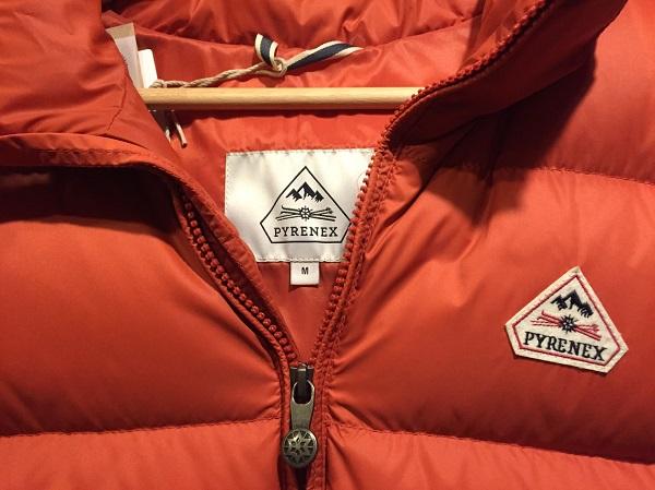 画像3: Pyrenex ピレネックス Spoutnic vest mat