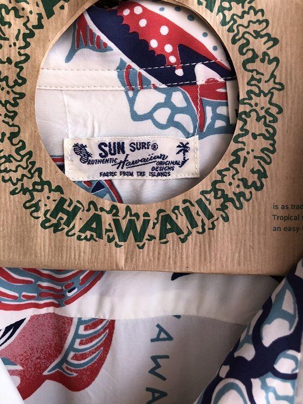 """画像2: SUN SURF サンサーフ アロハシャツ S/S HAWAIIAN SHIRT """"MO´O LIO PARADISE"""""""
