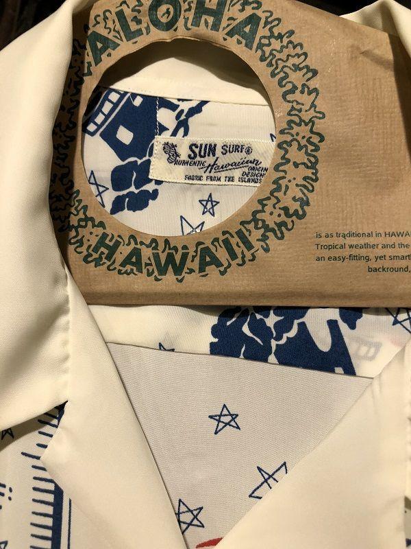 """画像2: SUN SURF サンサーフ アロハシャツ S/S HAWAIIAN SHIRT """"THE LIGHTHOUSE"""""""
