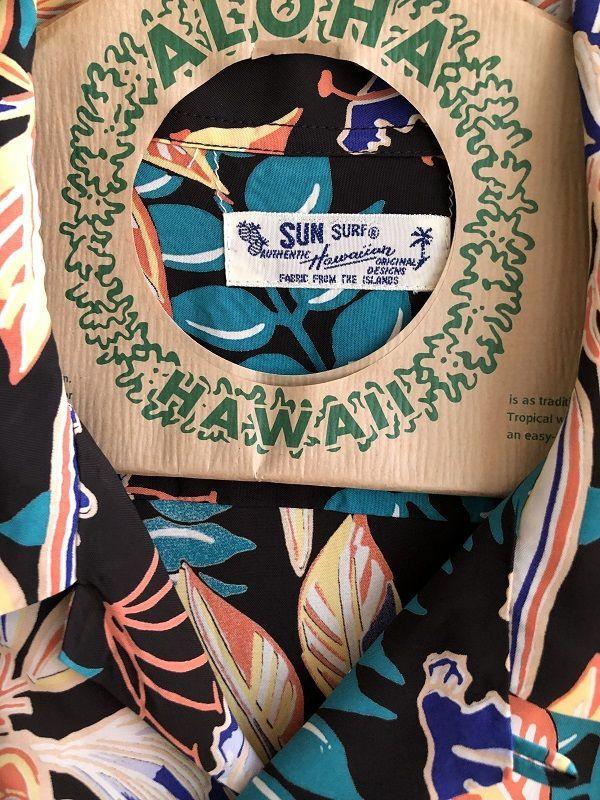 """画像2: SUN SURF サンサーフ アロハシャツ S/S """"ORCHID BROOM"""""""