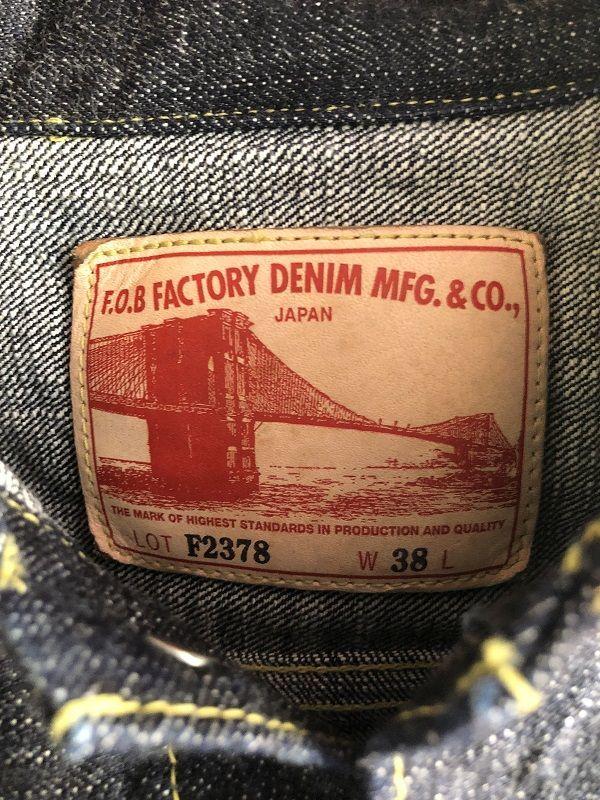 画像2: FOB FACTORY SEVEDGE DENIM 2nd Jacket