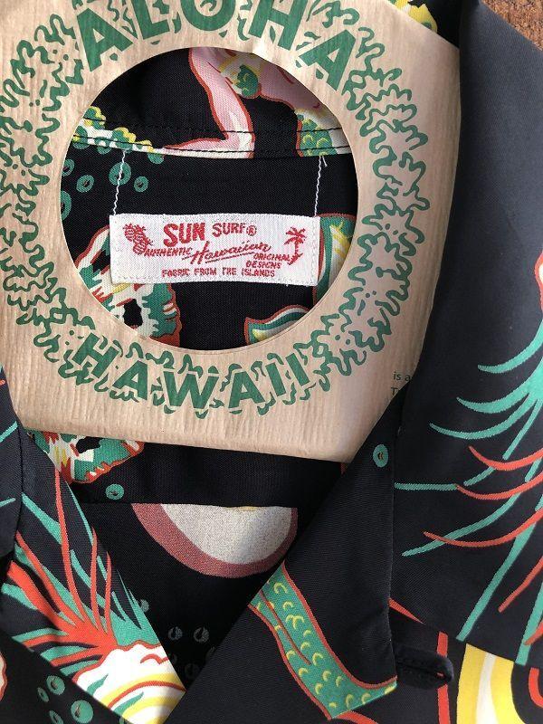 """画像2: SUN SURF サンサーフ アロハシャツ S/S  """"MERMAIDS"""""""