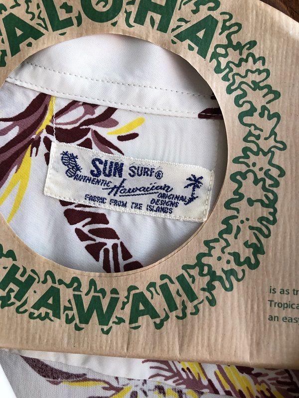 """画像3: SUN SURF サンサーフ アロハシャツ S/S """"STUDDED WITH PALM TREE AND PINEAPPLE""""  OFF WHITE"""