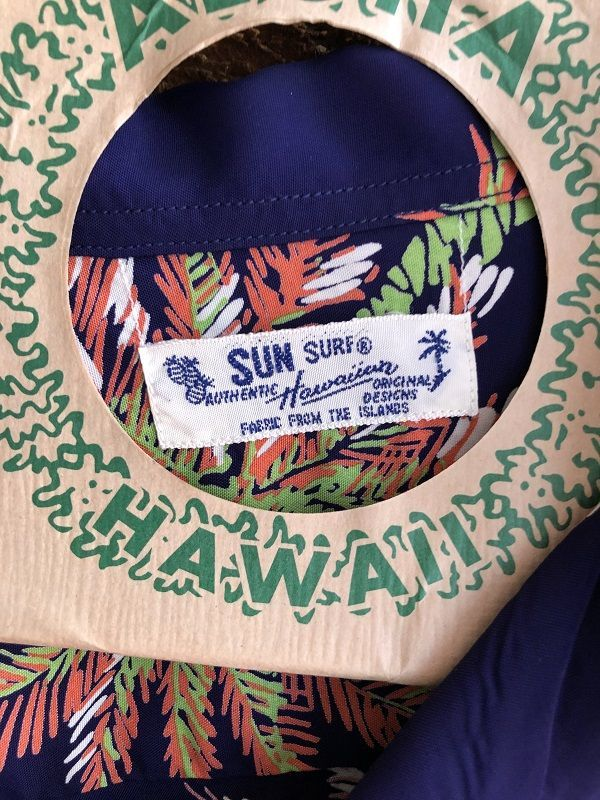 "画像3: SUN SURF サンサーフ アロハシャツ S/S ""STUDDED WITH PALM TREE AND PINEAPPLE"" NAVY"
