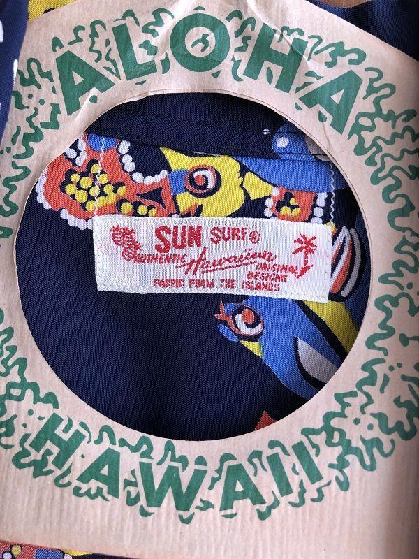 """画像3: SUN SURF サンサーフ アロハシャツ S/S """"OCEAN TOY BOX"""" NAVY"""