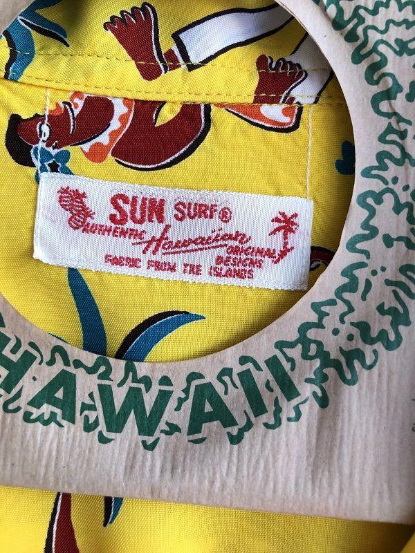 """画像3: SUN SURF サンサーフ アロハシャツ S/S """"FUN ISLAND OF HAWAII"""" YELLOW"""