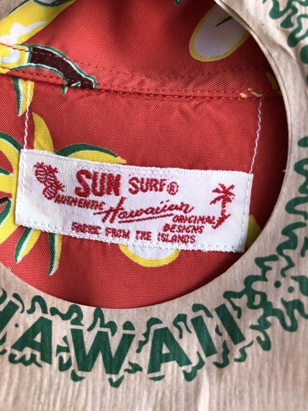 """画像3: SUN SURF サンサーフ アロハシャツ S/S """"FUN ISLAND OF HAWAII"""" RED"""