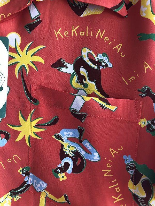 """画像2: SUN SURF サンサーフ アロハシャツ S/S """"FUN ISLAND OF HAWAII"""" RED"""