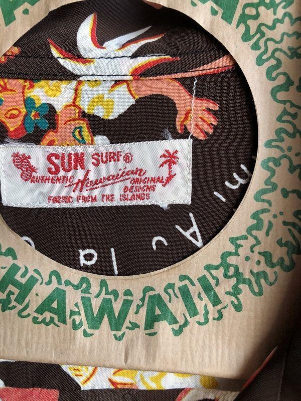 """画像3: SUN SURF サンサーフ アロハシャツ S/S """"FUN ISLAND OF HAWAII"""" BLACK"""