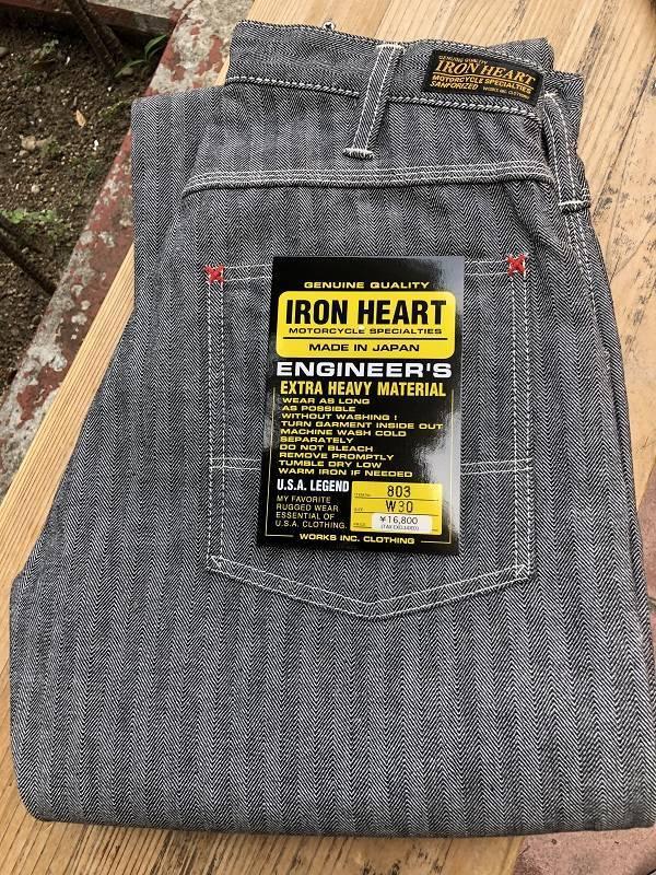 画像1: IRON HEART 10.5oz 803 ヘリンボーンダブルニーロガージーンズ