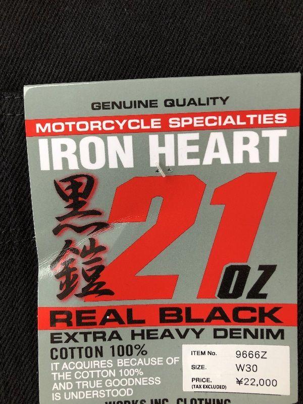 画像3: IRON HEART 9666Z 21oz黒鎧デニム スリムストレート