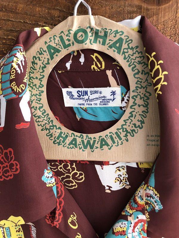 """画像2: SUN SURF サンサーフ アロハシャツ S/S HAWAIIAN SHIRT """"ALOHA OE"""""""