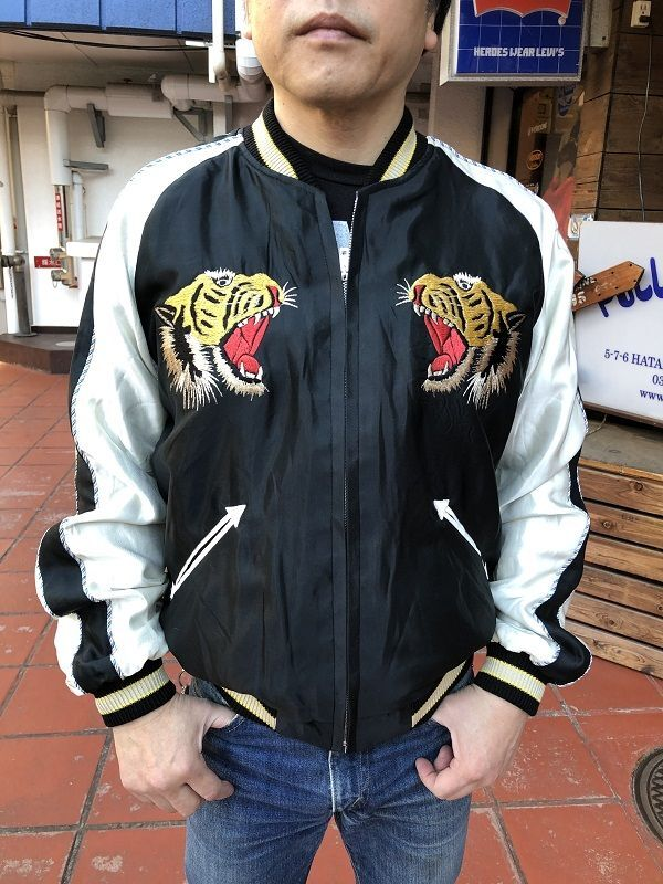 """画像1: TAILOR TOYO (テーラー東洋) Mid 1950s Style Acetate Souvenir Jacket """"ROARING TIGER"""" × """"LANDSCAPE"""""""