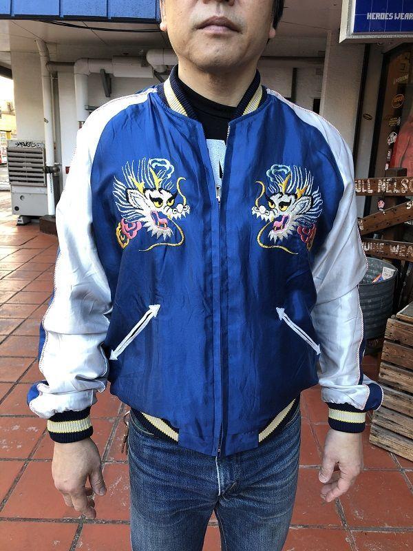 """画像1: TAILOR TOYO (テーラー東洋) Mid 1950s Style Acetate Souvenir Jacket """"DRAGON"""" × """"BLACK EAGLE"""""""