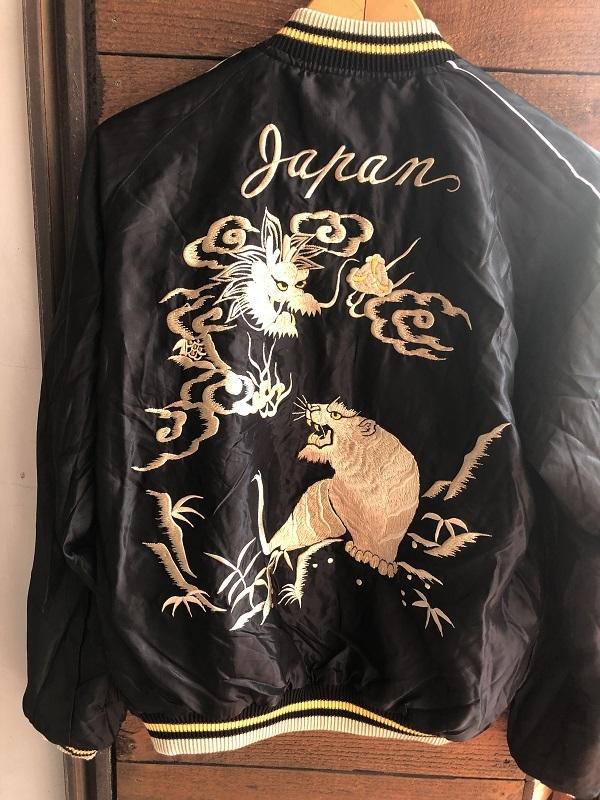 """画像1: TAILOR TOYO (テーラー東洋) Early 1950s Style Acetate Souvenir Jacket """"EAGLE"""" × """"DRAGON & TIGER"""""""