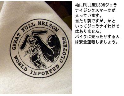 画像4: FULLNELSON LOGO フルネルソン オリジナル ロゴ Tシャツ